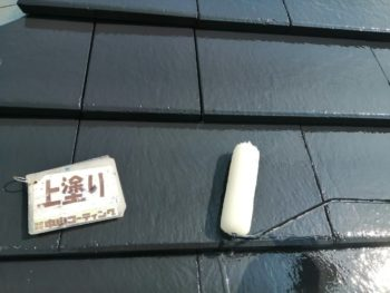 徳島 屋根 塗装 AGC 四回塗り