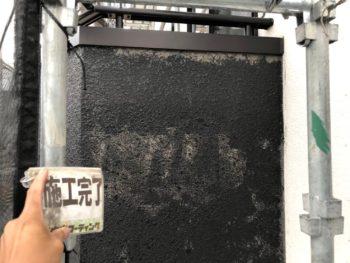 塗装 徳島 外壁 超低汚染リファイン