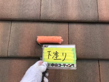 AGC ボンフロン 塗装 北島町