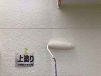 フッ素塗料 塗替え ASTEC 超低汚染リファイン