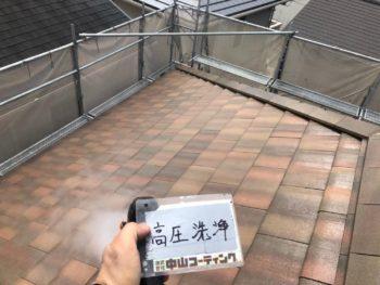 苔 洗浄 屋根 塗装
