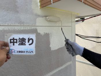 リファイン 超低汚染 ASTEC フッ素