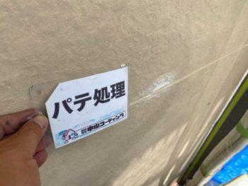 徳島 北島町 塗装 塗替え