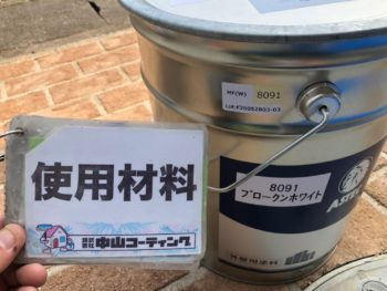 ASTEC 塗装 リファイン 低汚染