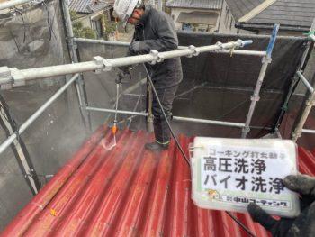 徳島 高圧洗浄 外壁 屋根