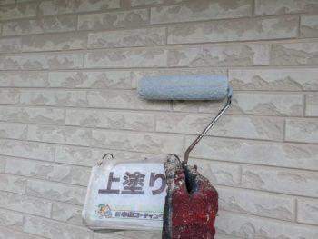 徳島 塗装 スズカファイン WBアート