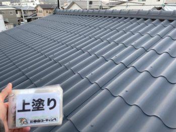 屋根塗装 GAINA 徳島 徳島市 塗替え
