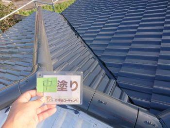 屋根塗装 美馬市 ダイナミックルーフMUKI 関西ペイント