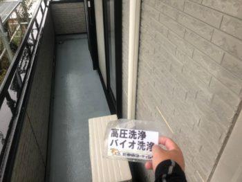 徳島 塗装 美馬市 洗浄