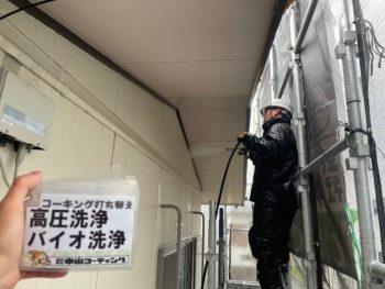 屋根 徳島 高圧洗浄 外壁