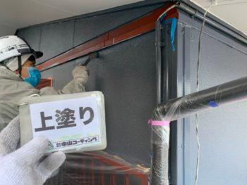 外壁塗装 徳島 超低汚染リファイン ASTEC 徳島市