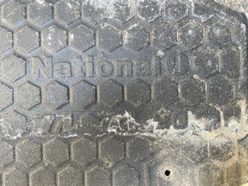 ナショナル フルベスト20