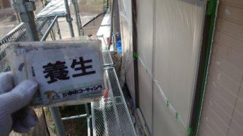 徳島 一級塗装技能士