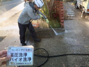 徳島 塗装 バイオ洗浄 外壁