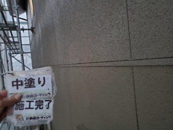 ナノコン 徳島 塗装 外壁 水谷ペイント