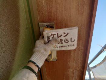 徳島 塗り替え